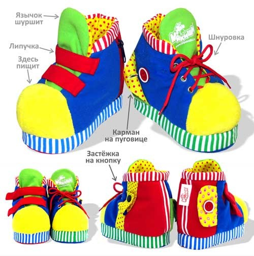 Игрушка Ботиночки развивающие - Мякиши