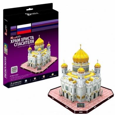 3D пазл: Храм Христа Спасителя - CubicFun