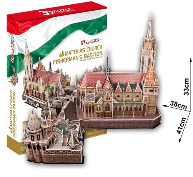 3D пазл: Церковь Святого Матьяша  (Венгрия) огромный - CubicFun