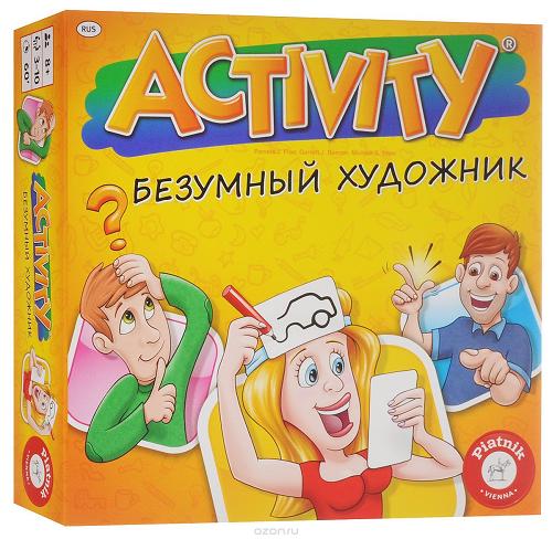 Настольная игра: Активити. Безумный Художник, 220 карточек - Piatnik