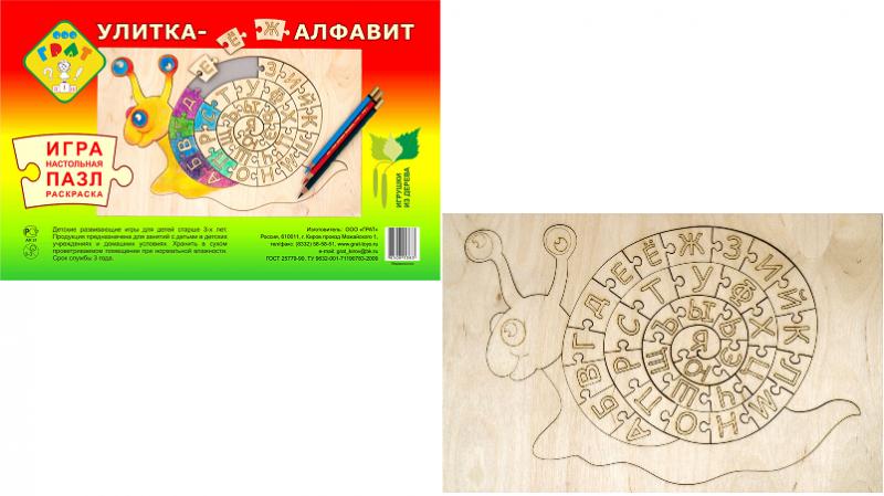Игра Улитка - Алфавит – Грат