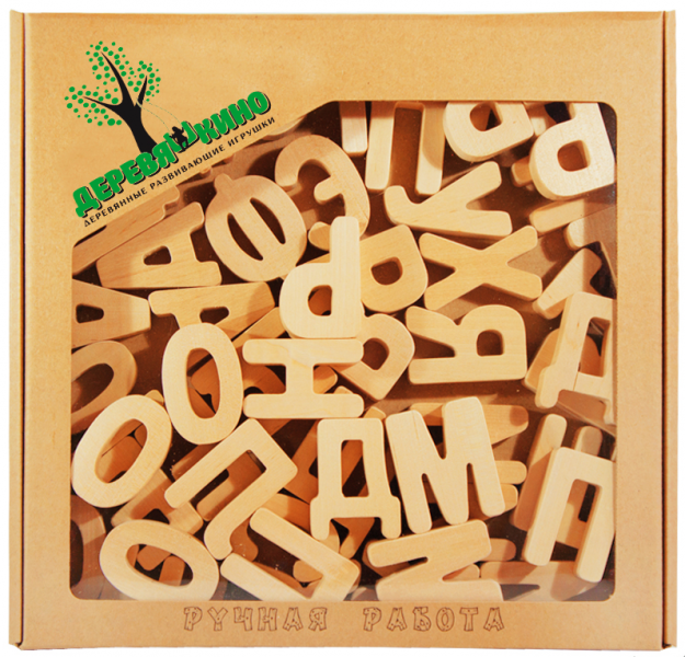 Буквы неокрашенные ( в комплекте 52 ) - Деревяшкино