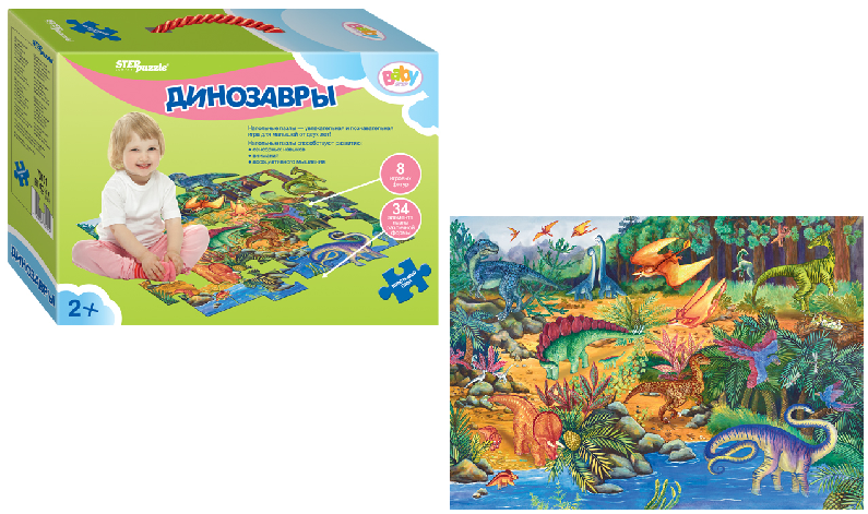 Пазл напольный: Динозавры, большой - Step Puzzle