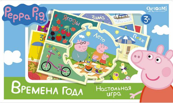 Настольная игра Peppa Pig: Времена года - Origami