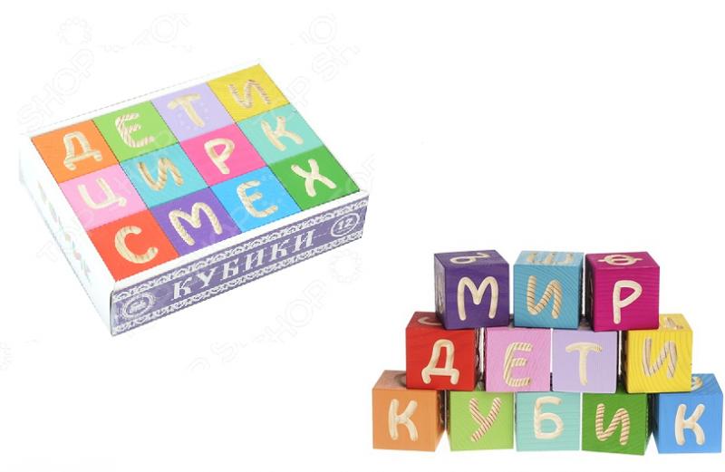 Кубики: Веселая азбука - Томик