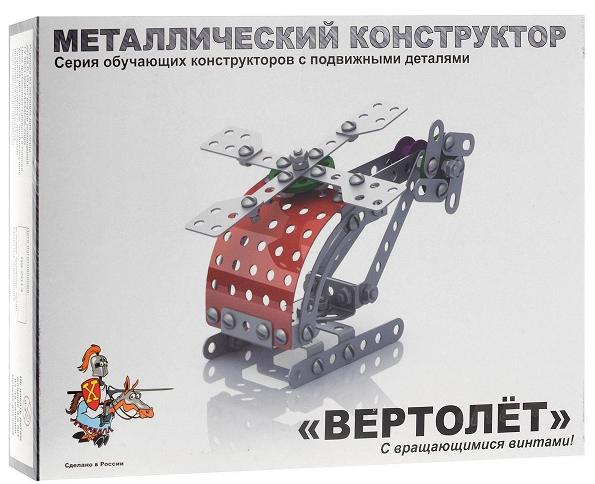 Конструктор металлический с подвижными деталями -