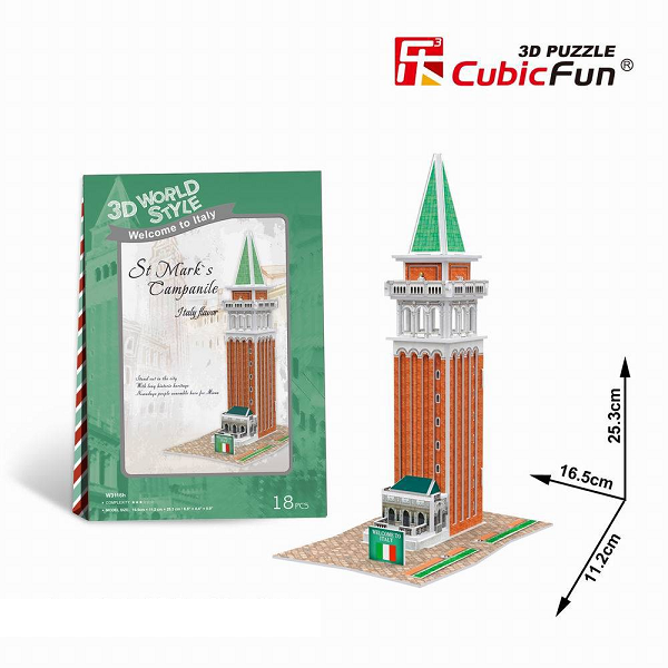 3D пазл: Особенности Италии - Собор Святого Марка - CubicFun
