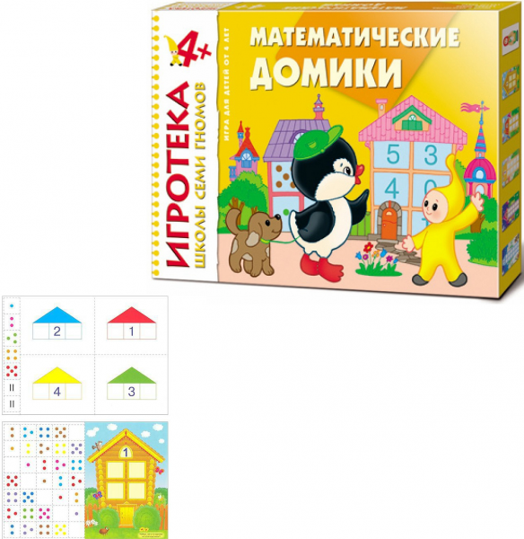 Игротека ШСГ: 4+ Математические домики, счет до пяти - Мозаика Синтез