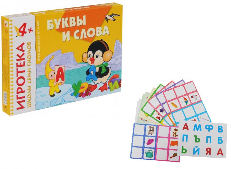 Игротека ШСГ: 4+ Буквы и слова - Мозаика Синтез