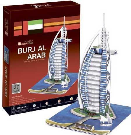 3D пазл: Отель Бурж Аль Араб, средний - CubicFun
