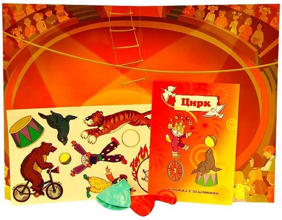 Настольная игра с волшебными наклейками: Цирк - ТД Бэмби
