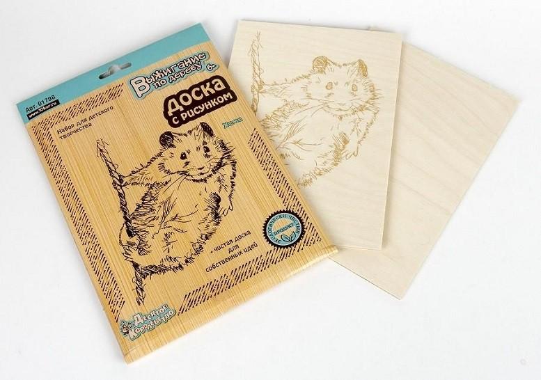 Доска для выжигания Хома - Десятое королевство