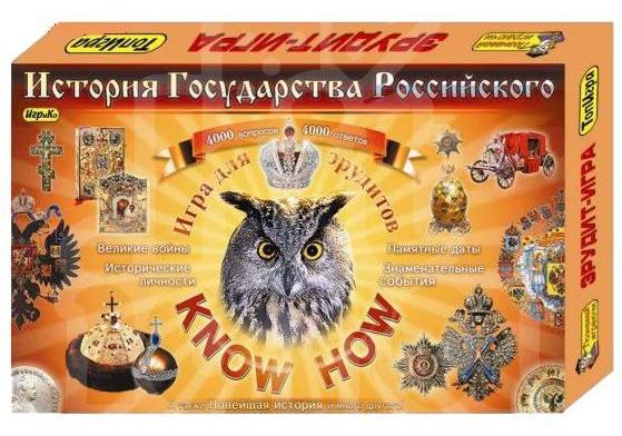 Викторина: Эрудит История Государства Российского - Добрые Игрушки