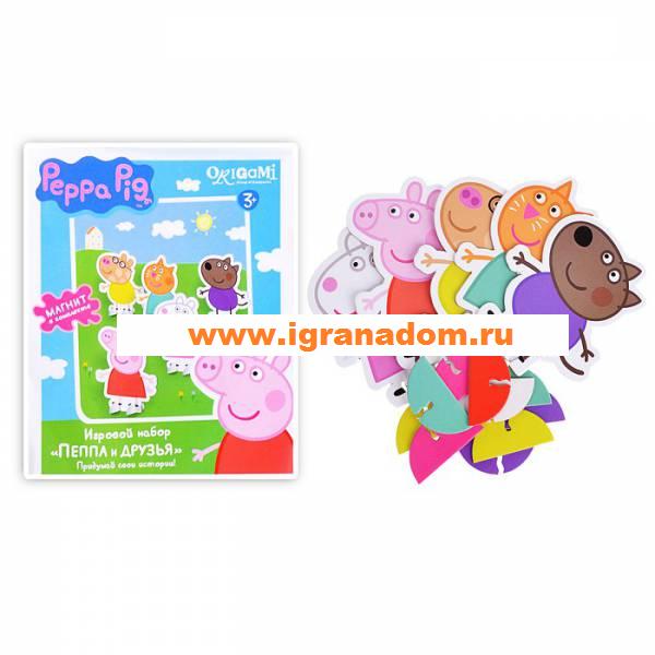Игровой набор: Пеппа и друзья, 5 фигурок, магнит - Origami