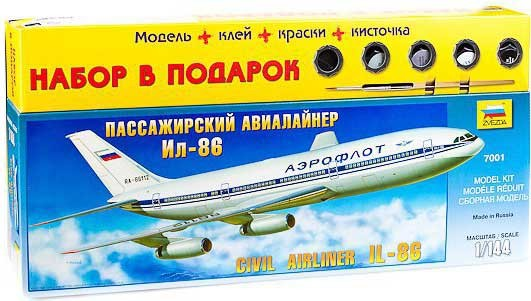 Сборная модель: Авиалайнер ИЛ-86, подарочный набор - Звезда