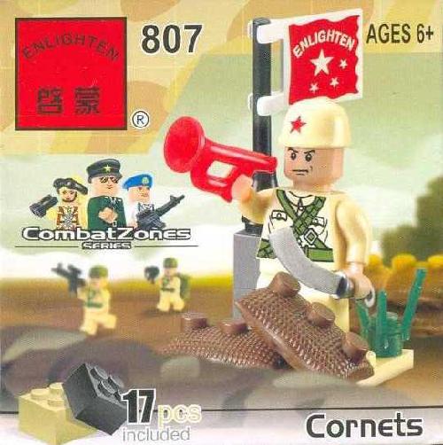 Конструктор Поля сражений: Защитник (Горнист), 17 элементов – Brick (Enlighten)
