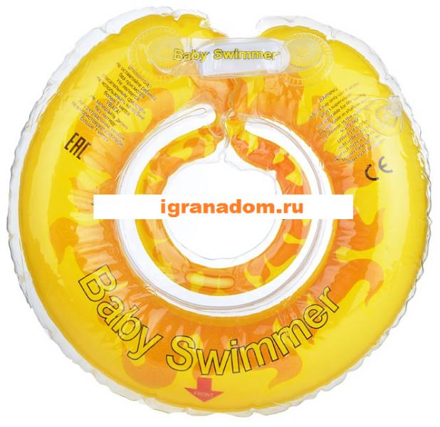 Круг для купания новорожденных Солнышко - Baby Swimmer