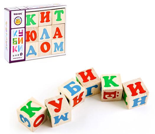 Кубики: Русский алфавит - Томик