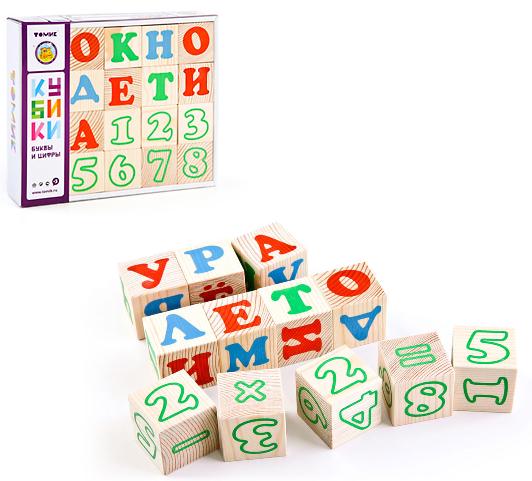 Кубики: Русские буквы и цифры - Томик