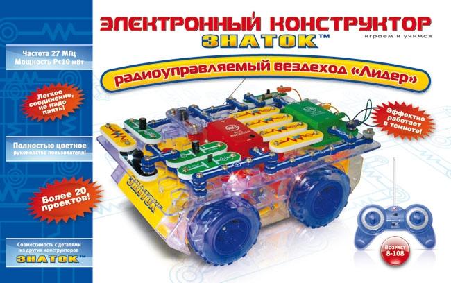 Электронный конструктор Знаток: Радиоуправляемый вездеход Лидер