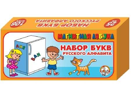 Набор букв: Магнитная азбука. Русский алфавит, 106 букв 2,5 см - ДК