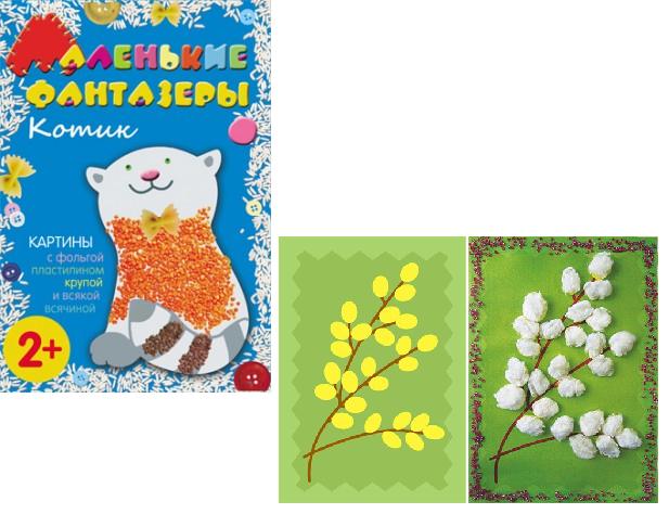 Набор для творчества: Маленькие фантазеры. Котик – Мозаика-Синтез