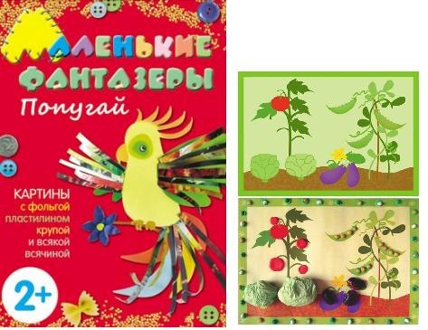 Набор для творчества: Маленькие фантазеры. Попугай – Мозаика-Синтез