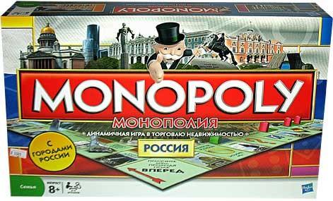 Настольная игра: Монополия Россия! - Hasbro