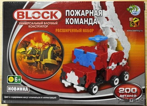 Конструктор пластмассовый: Пожарная команда 200 дет. - Block