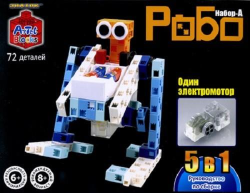 Конструктор ArTeC: РоБо, набор А, 5в1