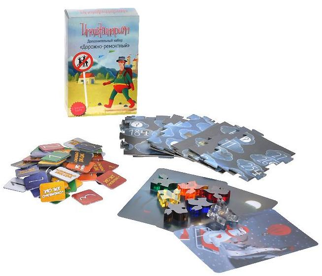 Дополнение к игре Имаджинариум: Дорожно-ремонтный набор - Origami