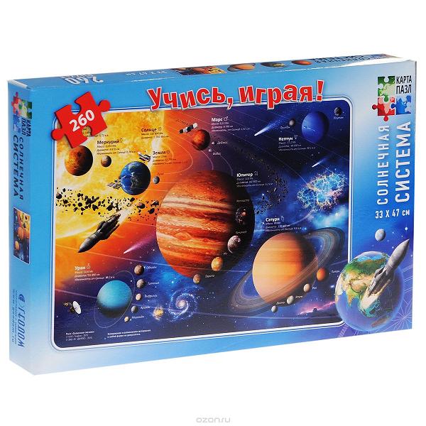 Пазл: Географ. Солнечная система, 260 элементов