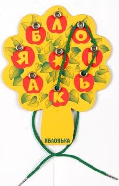 Шнур-грамотей: Яблонька - Развивающие игры Воскобовича