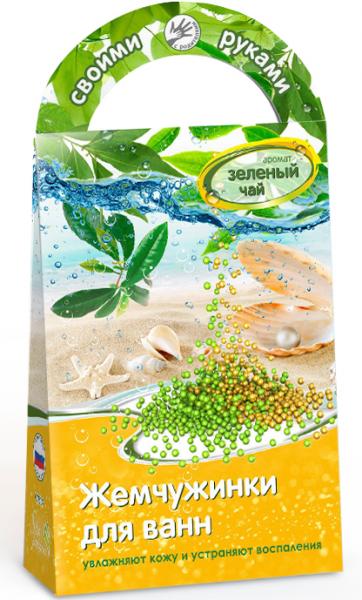 Жемчужинки для ванн своими руками: с ароматом зеленый чай - АРОМАФАБРИКА