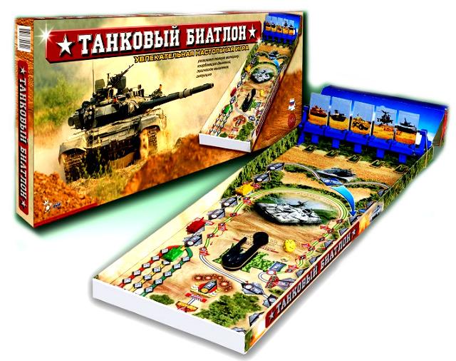 Настольная игра Танковый биатлон - Спорт Тойз (Омск)