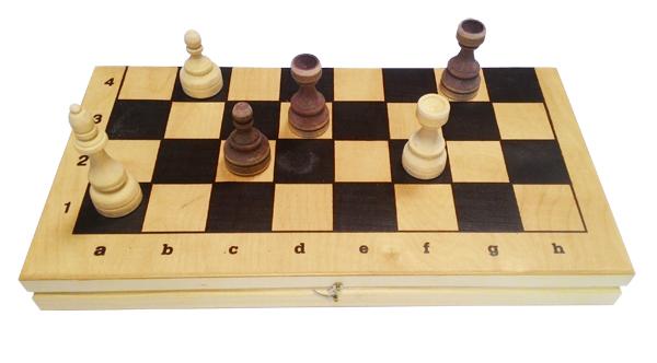 Шахматы гроссмейстерские, парафинированные
