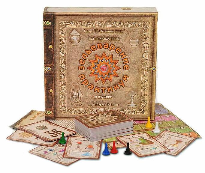 Настольная игра: Зельеварение. Практикум III издание - Правильные игры