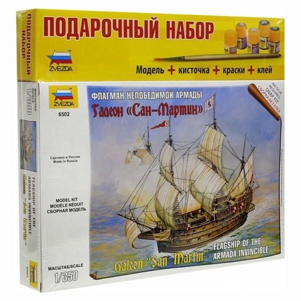 Сборная модель: Испанский корабль