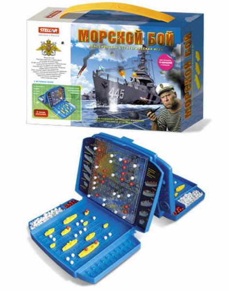 Настольная игра Морской бой №48, компактная упаковка - Стеллар