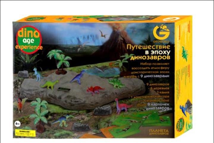 Набор Путешествие в эпоху динозавров - Geoworld