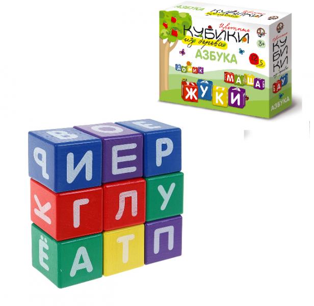 Кубики деревянные: Азбука 5 цветов - ДК