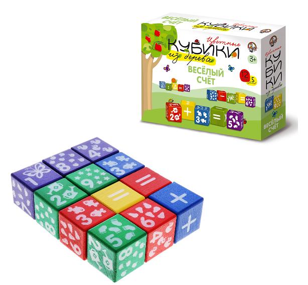 Кубики деревянные: Веселый счет. 5 цветов,закругленные углы - ДК