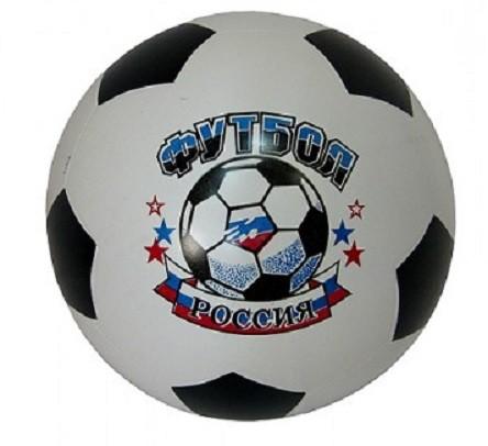 Мяч футбол (С-56), 20 см