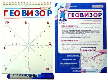 Геовизор - Развивающие Игры Воскобовича