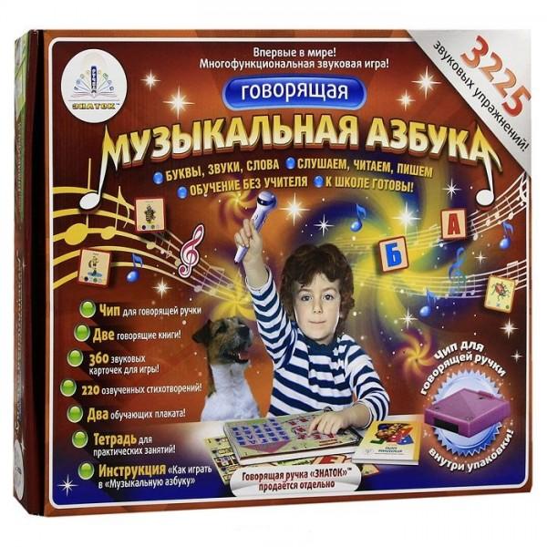 Набор книг и карточек для ручки Знаток: Музыкальная азбука, комплект без ручки
