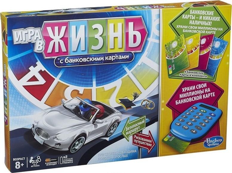 Игра в Жизнь с банковскими картами-Hasbro