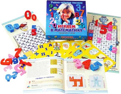 Игровое пособие: Играем в математику - Корвет