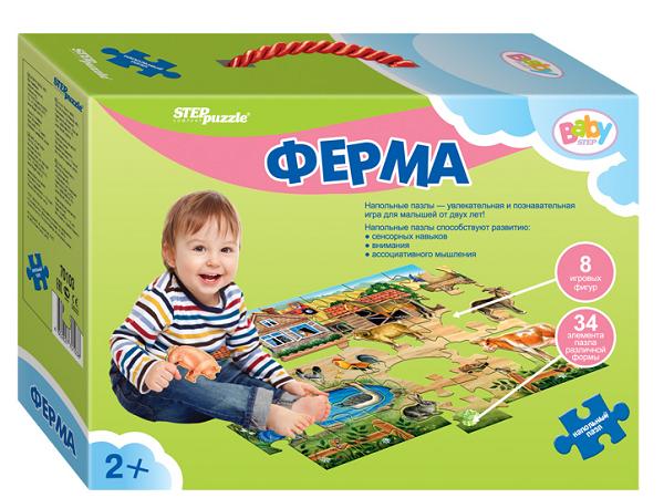 Пазл напольный: Ферма - Step Puzzle