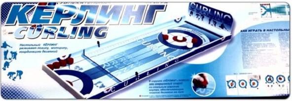 Настольная игра Керлинг - Спорт Тойз (Омск)