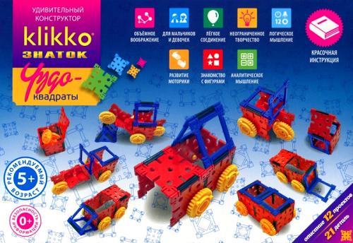 Конструктор Знаток-Klikko Чудо-треугольники 20 в1 (57 деталей)